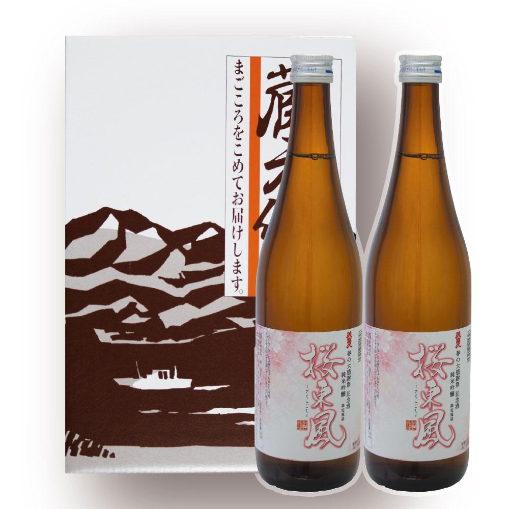 桜東風720ml 2本セット