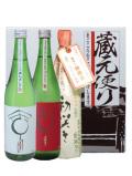 29BY新酒飲み比べ720セット.jpg