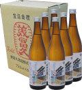 蔵まつり残念記念酒720ml 6本セット