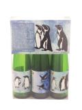 ペンギンBOX.jpg