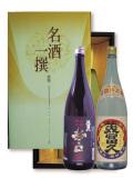新・滋賀の酒米1800.jpg