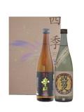 新・滋賀の酒米燗酒720.jpg