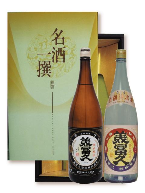新滋賀の酒米燗酒セット1.8l.jpg