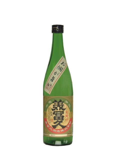 山廃特別本醸造 720ml