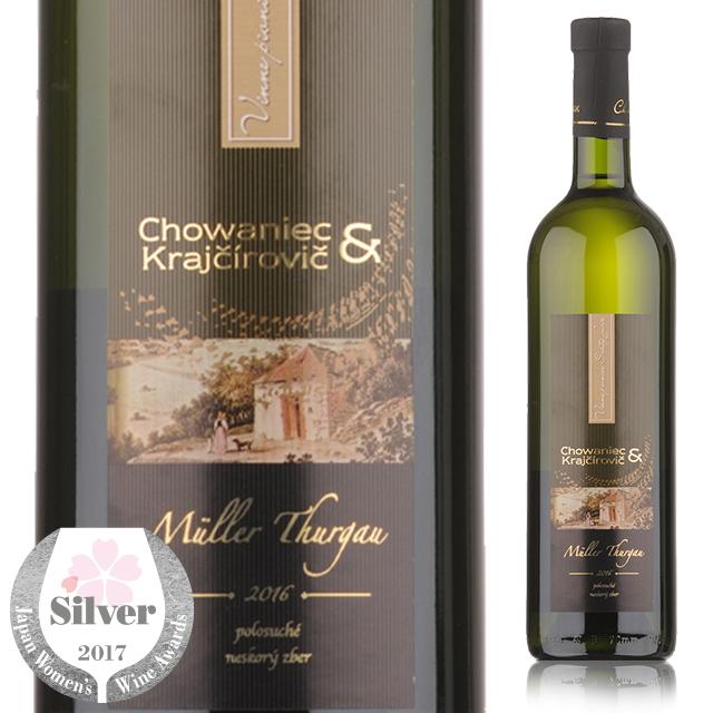 【スロバキアワイン専門】平成最後の大売り出し!Ch&K ミュラー・トゥルガウ 《Muller Thurgau 》【プレゼント包装可能/熨斗等の対応可能】