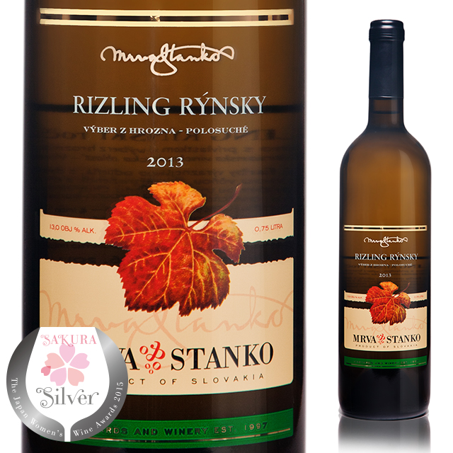 MS リースリング・リンスキー2016 《Rizling Rynsky2016》 【スロバキアワイン】白・ボリュームある辛口【プレゼント包装可能/熨斗等の対応可能】
