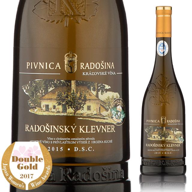 【スロバキア】ラドシンスキー・クレヴナー2015 《Radosinsky Klevner 2015》 [Pivnica Radosina] 【プレゼント包装可能/熨斗等の対応可能】