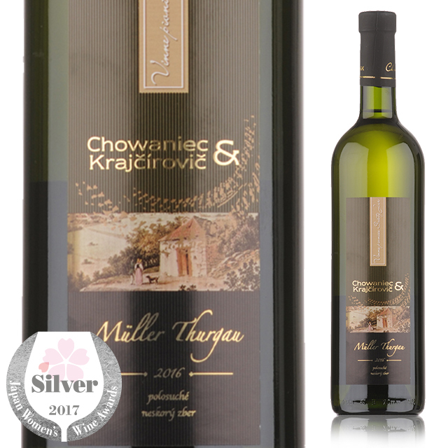 【スロバキアワイン専門】Ch&K ミュラー・トゥルガウ 《Muller Thurgau 》【プレゼント包装可能/熨斗等の対応可能】