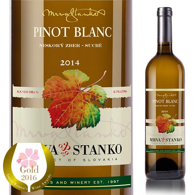 【スロバキア】白ワイン ピノ・ブラン《Pinot Blanc》 [Mrva&Stanko]【プレゼント包装可能/熨斗等の対応可能】
