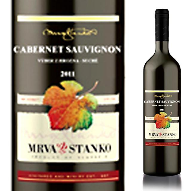 ムルヴァさんのカベルネ・ソーヴィニヨン 《Cabernet Sauvignon》 【スロバキアワイン】赤・高貴なフルボディ【プレゼント包装可能/熨斗等の対応可能】