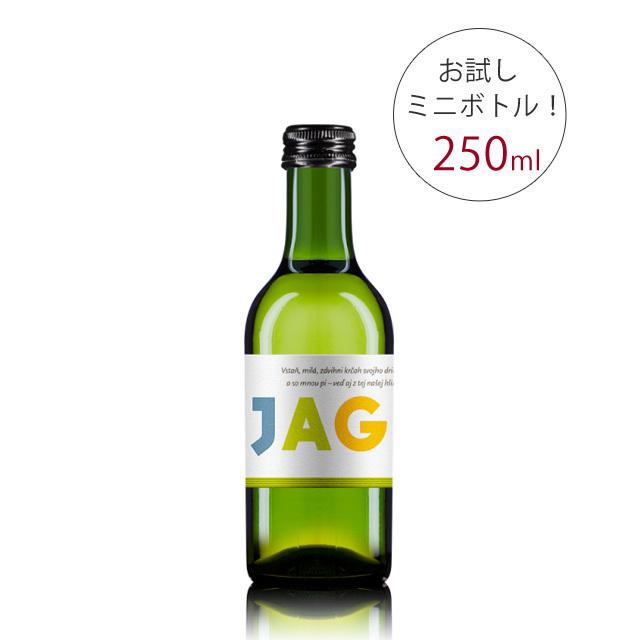 【スロバキア産】白ワイン お試しサイズ!ヤグネット・ヴェルトリンスケ・ゼレネ《JAGNET Veltlinske Zelene》250ml