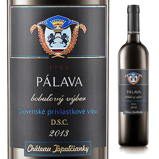 スウィート・パーラヴァ 《PALAVA 》 【スロバキアワイン】白・爽やかな甘口・500ml【プレゼント包装可能/熨斗等の対応可能】