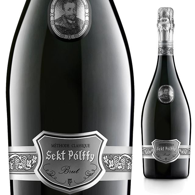 セクト・パルフィ・ブリュット《Sekt Palffy Brut》【スロバキアワイン】泡・ハードボイルド系辛口【プレゼント包装可能/熨斗等の対応可能】