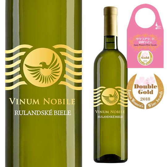 【スロバキアワイン専門】ヴィニャム・ノーヴィレ ルーランスケ・ビェーレ 2015 【プレゼント包装可能/熨斗等の対応可能】