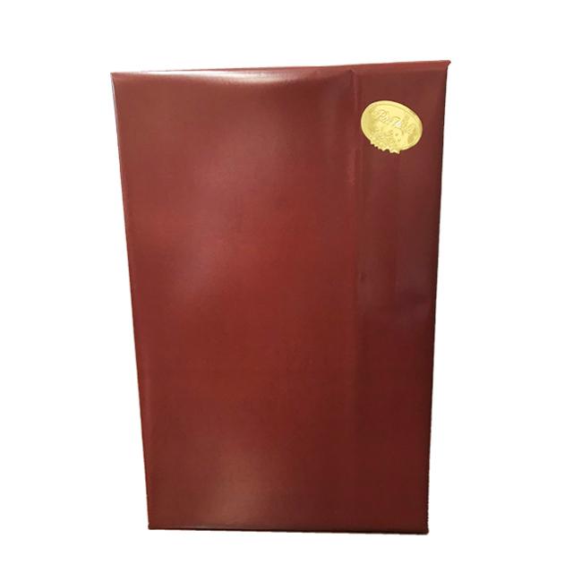 ギフト包装・1本箱(リボン)