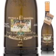 【スロバキアワイン専門】白・英国王室御愛飲 ラドシンスキー・クレヴナー 2015 限定醸造版 《Radosinsky Klevner 2015》【プレゼント包装可能/熨斗等の対応可能】