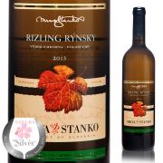 【スロバキアワイン専門】MS リースリング・リンスキー2016 《Rizling Rynsky2016》 白・ボリュームある辛口【プレゼント包装可能/熨斗等の対応可能】