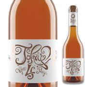 【スロバキアワイン専門】トカイ・クラシック・4プット 2006 《Tokaj Classic 4-put 2006》 貴腐・芳醇甘口 500ml【プレゼント包装可能/熨斗等の対応可能】