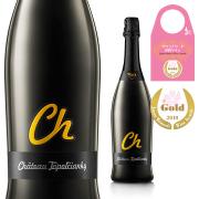 【スロバキアワイン専門】ノワール・セッコ 《Noir Secco NV》 【プレゼント包装可能/熨斗等の対応可能】