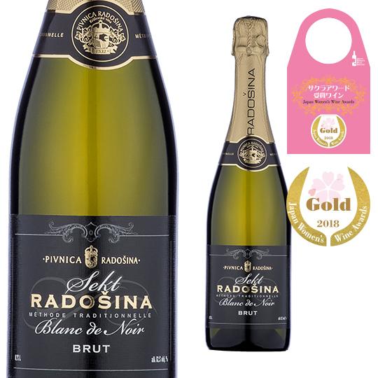 セクト・ラドシナ・メトード・トラディショネーレ ブランド・ノワール 《Sekt Radosina METHODE TRADITIONNELLE Blanc de Noir 2015》 【プレゼント包装可能/熨斗等の対応可能】