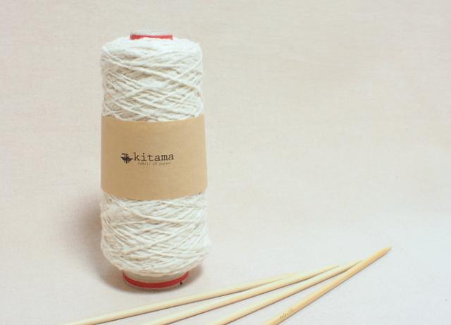 木玉 ガラ紡糸