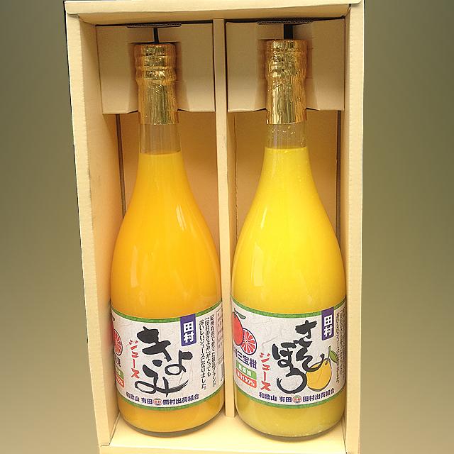 田村みかん農家が搾ったピュアな雫、田村のジュース化粧箱2本入り