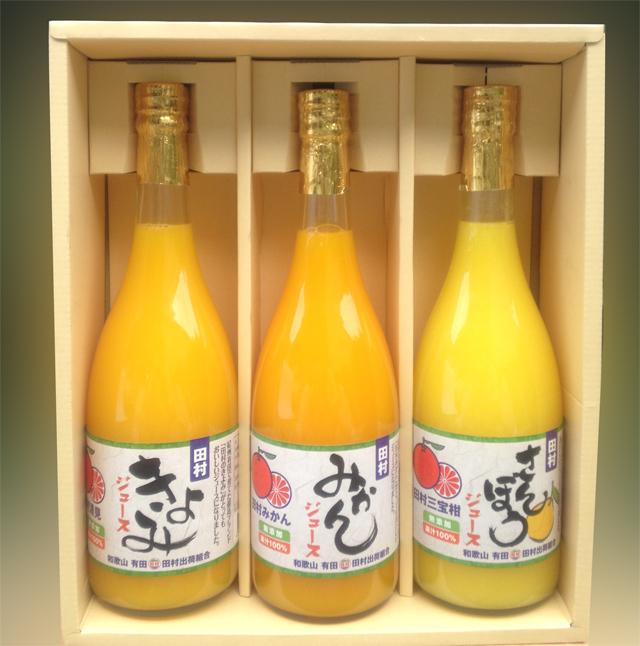 田村みかん農家が搾ったピュアな雫、田村のジュース化粧箱3本入り