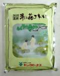 薬用入浴剤 ヤングビーナス(詰替用)2.7kg×6個+マグマオンセン別府10包進呈