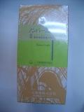 【第2類医薬品】一元 錠剤ノンパースA(葛根湯加辛夷川キュウ)1000錠送料無料※お取り寄せ商品