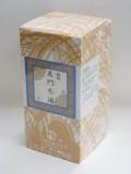 【第2類医薬品】一元 錠剤麦門冬湯(ばくもんどうとう)1000錠送料無料※お取り寄せ商品