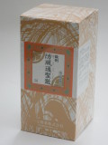 【第2類医薬品】一元 錠剤防風通聖散(ぼうふうつうしょうさん)1000錠送料無料※お取り寄せ商品
