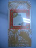 【第2類医薬品】一元 補益(三黄瀉心湯)1000錠送料無料※お取り寄せ商品