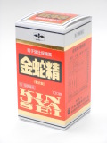 【第1類医薬品】金蛇精(糖衣錠)120錠送料無料