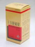 【第(2)類医薬品】十方便秘薬420錠×3個送料無料