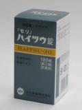 【第(2)類医薬品】【代引不可】ゆうメール送料無料「モリ」ハイツウ錠180錠