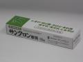【第3類医薬品】【代引不可】ゆうメール送料無料サンクロン軟膏50g×3個
