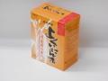 【第3類医薬品】ウチダよくいにん末(ヨクイニン末)300g10個送料無料