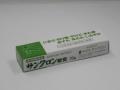 【第3類医薬品】【代引不可】定形外送料無料サンクロン軟膏10g×1個