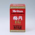 梅丹EG180g送料無料