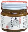 あさひアグー豚肉油味噌260g