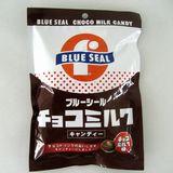ブルーシールチョコミルクキャンディ