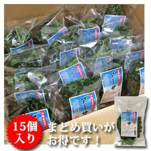 【業務用・送料無料】沖縄産アーサ(恩納村産)(25g×15個)