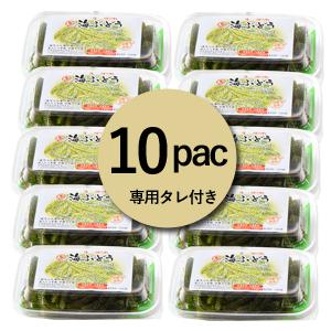 10pac