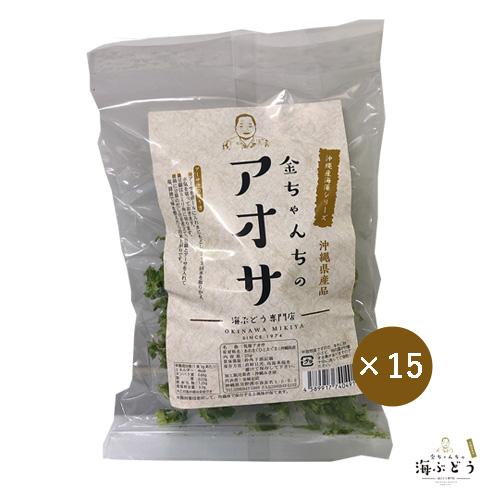 【業務用・送料無料】沖縄産アーサ(25g×15個)