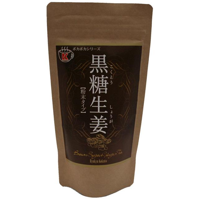 黒糖 黒糖生姜