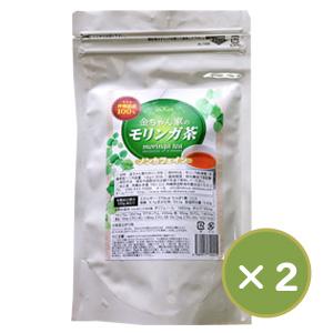 モリンガ2P