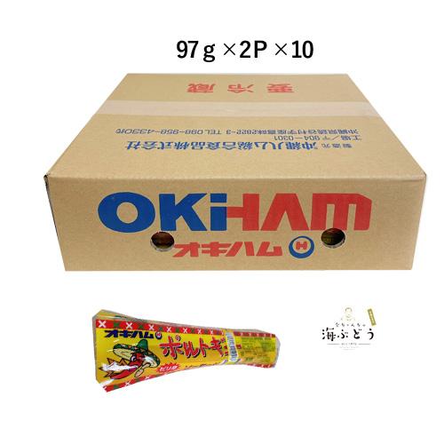 ポルトギューソーセージ97g×2P×10P (オキハム) 冷蔵