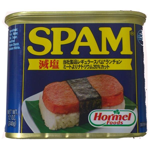 スパムポーク【SPAM】(減塩) 5個 (単品)