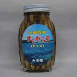 沖縄特産すくがらす(小)