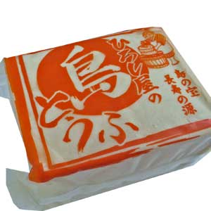 【ひろし屋】島豆腐 半丁(500g)【冷蔵便】
